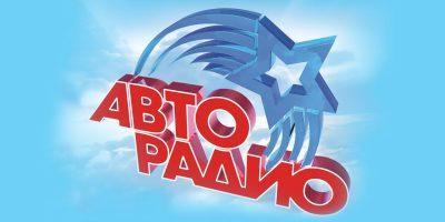 Реклама на авторадио Полевской