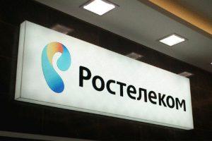 Световой короб Екатеринбург