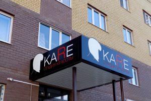 Заказать вывеску в Екатеринбурге