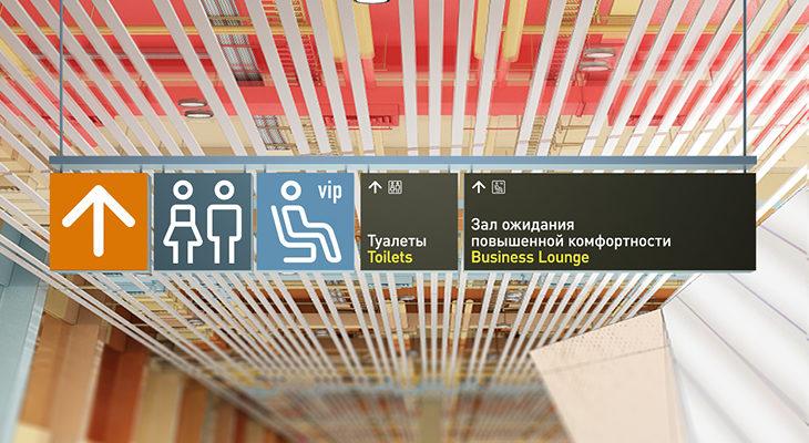 Пластиковые таблички Екатеринбург