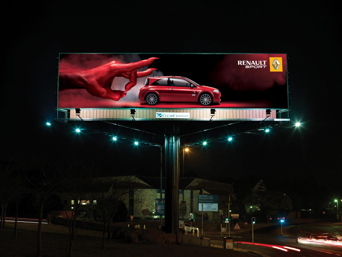 Традиционные способы освещения рекламных щитов